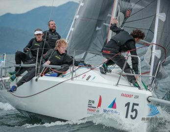 Conversation With The FarEast 28R World Champions