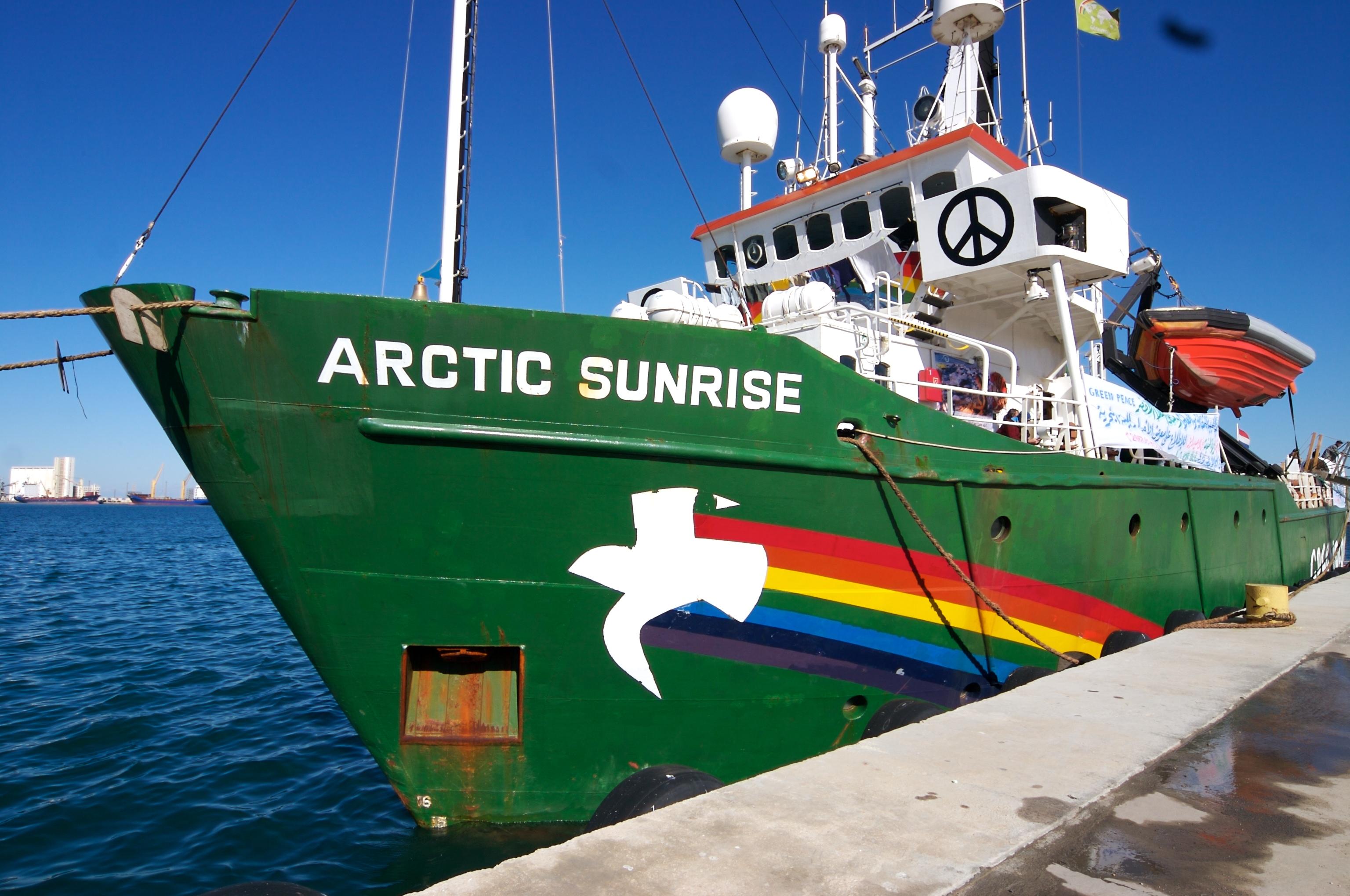 Arrival Of  – Greenpeace S/V  Artic Sunrise   – 16th October